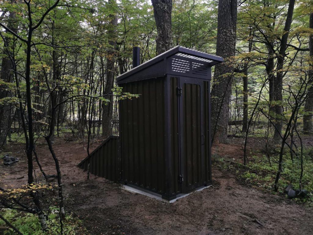 toilettes sèches Torres del Paine